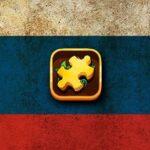Daily Russian Jigsaw