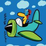 Fun Planes Jigsaw